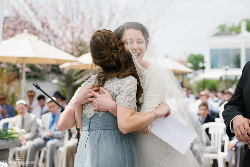 Kiddushin wedding