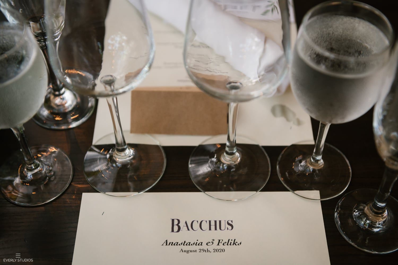 Bacchus Bistro wedding in Brooklyn NYC. Outdoor Brooklyn restaurant wedding during Covid-19 pandemic.